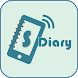 School Diary Teacher by Hemantech information systems pvt ltd