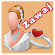نصائح للمقبلين على الزواج by droidTayeb