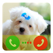 Dog Fake Call by ProDevtent