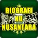 NU (Nahdlatul Ulama) Nusantara by Quran Dan Hadist