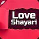 Love Shayari by Sher-O-Shayari