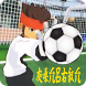 Guide For Inazuma Eleven Go Football by Lakone