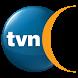 Pogoda TVN Meteo by TVN S.A.