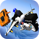 Flying police bike rider crime by MobilMinds Apps