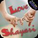 2018 Love Shayari by AndApplication