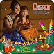 Diwali DP Maker by Destiny Dream World