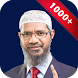 Dr. Zakir Naik Video Lectures by Guided Keys