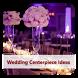 Wedding Centerpiece Ideas by JohnConnor