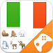 Italian Learning Game: Word Game, Vocabulary Game