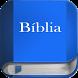Bíblia em Português Almeida by MartinVillar.com