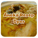 Aneka Resep Opor by PNHdeveloper