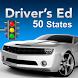 Drivers Ed's DMV Written Test by Vialsoft
