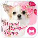 Dog Wallpaper Me and My Puppy by +HOME by Ateam