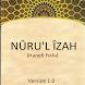 Nurul izah Hanefi fıkıh kitabı by beydasoft