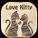 Love Kitty Keyboard theme by hot keyboard themes