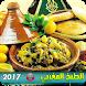 جديد الطبخ المغربي الأصيل 2017 by AppOfday