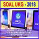 Soal UKG 2018 Terbaru
