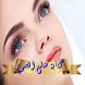 تعديل الصور كتابة بالخط العربي by dev-haraza