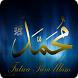 Kumpulan Fatwa Para Ulama by tyasred