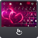 Sparkling Love Heart Keyboard Theme by Love Free Themes