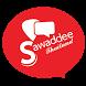 Sawaddee Thailand by J trend Creation (Thailand) Co.,Ltd.