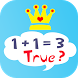 Cool Math Game: Games Puzzle by F&F_Apps