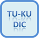 Turkish Dic by Kurdish Developer