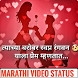 Marathi Video Songs Status (Lyrical Videos) 2017 by video4you
