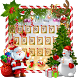 Christmas Bell Keyboard Theme by Super Cool Keyboard Theme