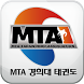 MTA경희대태권도 by 무도코리아