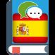 Learn Spanish Language Free by learnapp