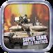 Super Tank Battle Tactics by Top Free Quiz Games