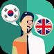 Korean-English Translator by Klays-Development