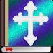 Segond 21 by Bible offline