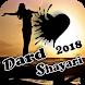 All Latest Dard Shayari 2018 by AndApplication