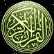 Quran Korean Translation Audio by AMSApps