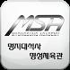 MSA(구산 명성체육관)