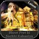 Bhoot Pret ki Sachhi Kahaniya by Have You Tried This