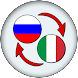 Russian Italian Translate by xw infotec