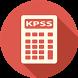 2017 KPSS Puan Hesaplama