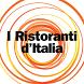 I Ristoranti d'Italia by GEDI Gruppo Editoriale S.p.A.