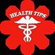 Health Tips by faith.apps.bd