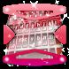 Monaco Keyboard Theme by Gradient Themes