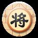 Chinese Chess Xiangqi by Robert-Tran
