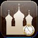 اوقات شرعی نماز by abaas shojaei
