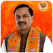 BJP- Mahesh Sharma by ConstituencyConnect.com