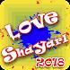 All Latest Love Shayari 2018 by AndApplication