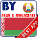Belarus Newspapers : Official by KR Solutions
