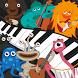 Kids Piano Games PRO by AppQuiz