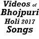 Bhojpuri Holi 2017 Video Song by Judgement Best